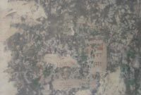 Calcutta mur inscription